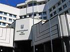 Опозиція вимагає призначити позачергові вибори у Києві на 27 жовтня