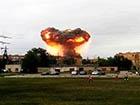 По факту вибухів у Самарській області порушено кримінальну справу
