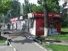У Києві знову горіли торгівельні кіоски