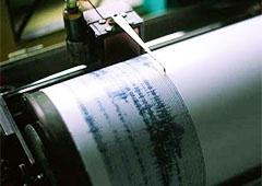 У Кривому Розі вночі стався землетрус - фото
