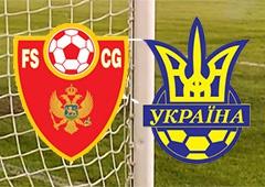 Україна розгромила Чорногорію - фото