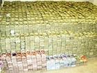 Бюджетний комітет хотів перерозподілити кошти, виділені на компенсації Ощадбанку - «Батьківщина»