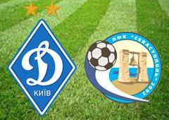 «Динамо» виграло у «Севастополя» - фото
