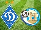 «Динамо» виграло у «Севастополя»