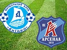 «Дніпро» перемогло київський «Арсенал»