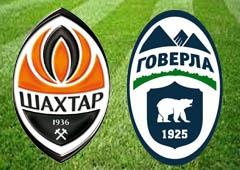 Донецький «Шахтар» обіграв ужгородську «Говерлу» - фото