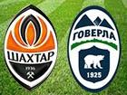 Донецький «Шахтар» обіграв ужгородську «Говерлу»