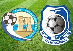 ФК «Севастополь» і «Чорноморець» зіграли внічию - фото
