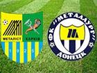 Харківський «Металіст» переміг донецький «Металург»