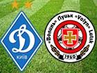 Київське «Динамо» і луцька «Волинь» зіграли внічию
