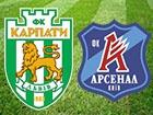 Київський «Арсенал» на виїзді переміг львівські «Карпати»