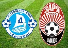 Луганська «Зоря» перемогла «Дніпро» - фото