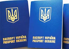 Міграційна служба усуває проблеми з закордонними паспортами - фото