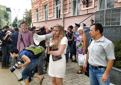 Під столичним главком МВС відбувся мітинг - фото