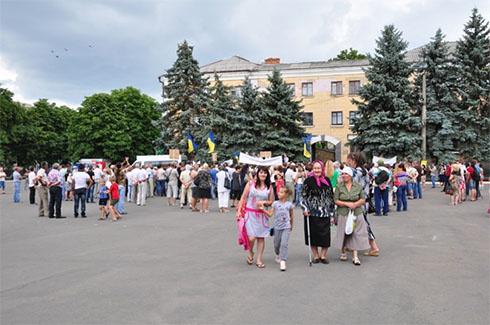 У Первомайську провели мітинг проти політичних репресій - фото
