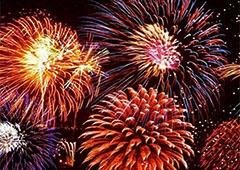 У столиці презентовано програму святкування Дня Незалежності - фото