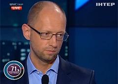Яценюк вважає, що штурмувати будуть в МВС, якщо людей із Врадіївки притягнуть до відповідальності - фото