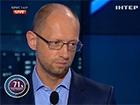 Яценюк вважає, що штурмувати будуть в МВС, якщо людей із Врадіївки притягнуть до відповідальності