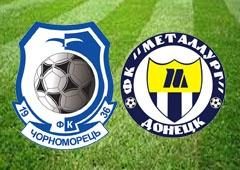 Донецький «Металург» зазнав поразки в Одесі - фото