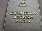 Попов вводить в оману киян з невиплатою бюджетникам – УДАР