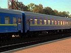 Призначено додаткові поїзди до Криму
