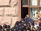 Триває мітинг під Київрадою