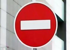 У святкові дні в Києві буде обмежено рух транспорту - фото