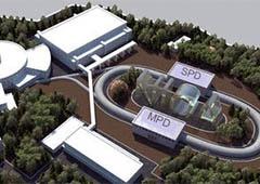 Україна братиме участь у створенні колайдера важких іонів NICA - фото
