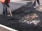 В Укравтодорі за 2 мільйона хочуть зрозуміти чому у нас такі погані дороги