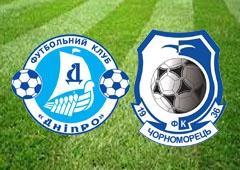 «Дніпро» виграло у «Чорноморця» - фото