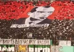 ФІФА на 5 років дискваліфікувала «Арену Львів» - фото