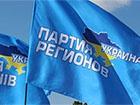 Київська влада примушує лікарів і вчителів вступати до Партії регіонів – УДАР