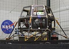 НАСА відправило до Місяця зонд LADEE - фото
