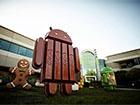 Нова версія Android називатиметься KitKat