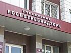 Росспоживнагляд хоче проінспектувати заводи Рошен в Україні
