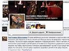 Солістка Національної опери називає україномовних дітей бидлом