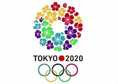 Столицею Олімпіади-2020 стало Токіо - фото