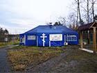 Суд заборонив демонтаж церкви у столичному парку «Перемога»
