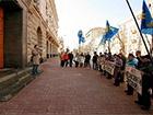 У Києві пікетували СБУ щодо забудови на Якуба Коласа