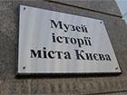 У Києві відкриють музей передвиборчої агітації