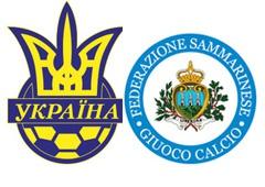 Україна забила 9 голів у ворота Сан-Марино - фото