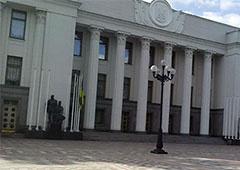 Відкрилась третя сесія Верховної Ради сьомого скликання - фото