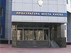 Яценюк пішов до прокуратури свідчити про побиття міліцією депутатів під Київрадою