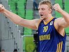 Збірна України з баскетболу пробилася на чемпіонат світу