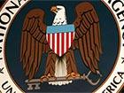 АНБ атакували хакери