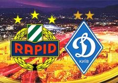 «Динамо» не змогло переграти «Рапід» - фото
