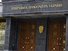 Двох держслужбовців, які підозрюються у блокуванні Держреєстрів, оголошено в розшук
