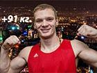 Єгор Плевако вийшов до чвертьфіналу чемпіонату світу по боксу