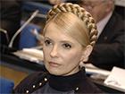 Глави церков звернулися до Януковича звільнити Тимошенко
