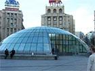 «Глобус» на Майдані Незалежності відключать від електроенергії